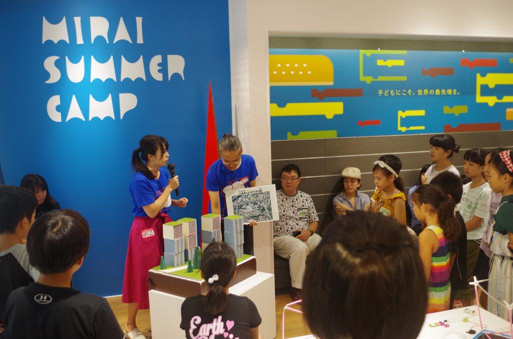 六本木 MIRAI SUMMER CAMP 2017
