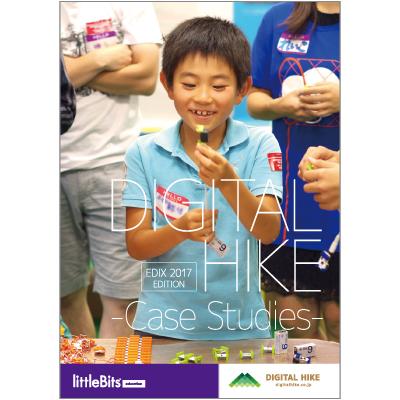 littleBits事例集